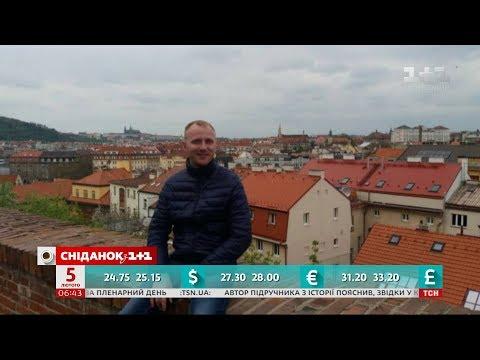Интервью о работе в Чехии